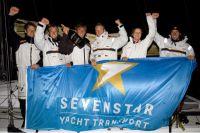 Concise 2 finish the Sevenstar Round Britain and Ireland Race - photo RORC/Patrick Eden