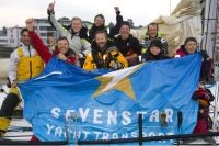 Encore at the finish of the Sevenstar Round Britain and Ireland Race - photo RORC/Patrick Eden